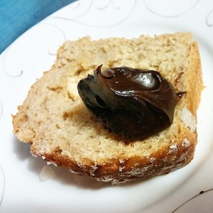 Hendrickx white chocolate bread with pepperming hot fudge sauce by Puffs of Doom
